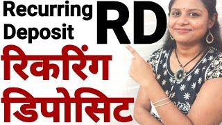 Bank RD - Recurring Deposit - Interest rate & Duration & Close before Maturity - Banking tips Hindi