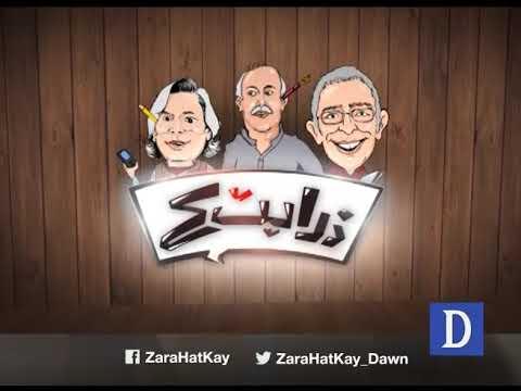 Zara Hut Kay - Monday 25th November 2019
