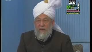 Dialogue entre Dieu et le prophète Moïse l Commentaires du Coran par le 4ème Calife , 26 Fèv 1995