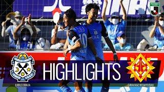 ハイライト:磐田vs北九州 J2リーグ 第33節 2021/10/9