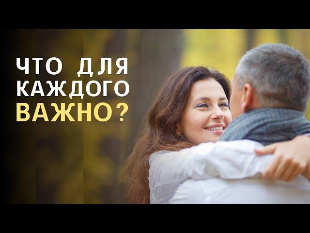 Что для каждого человека важно? Когда есть дом, дерево, сын...