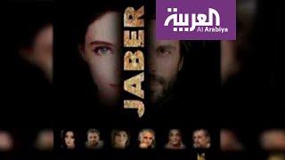 تفاعلكم | تبادل اتهامات بين مخرج فيلم جابر الأردني وممثل