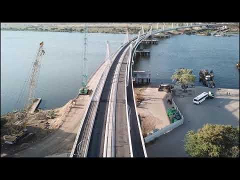 Kazungula Bridge Project - Botswana / Zambia