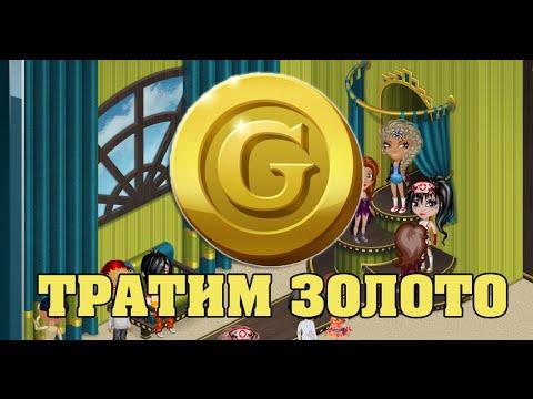 Общероссийская Танцевальная Организация - ОРТО