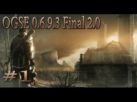 Сталкер ТЧ (OGSE 0.6.9.3 Final 2.0) #1 Гитара для Сидора