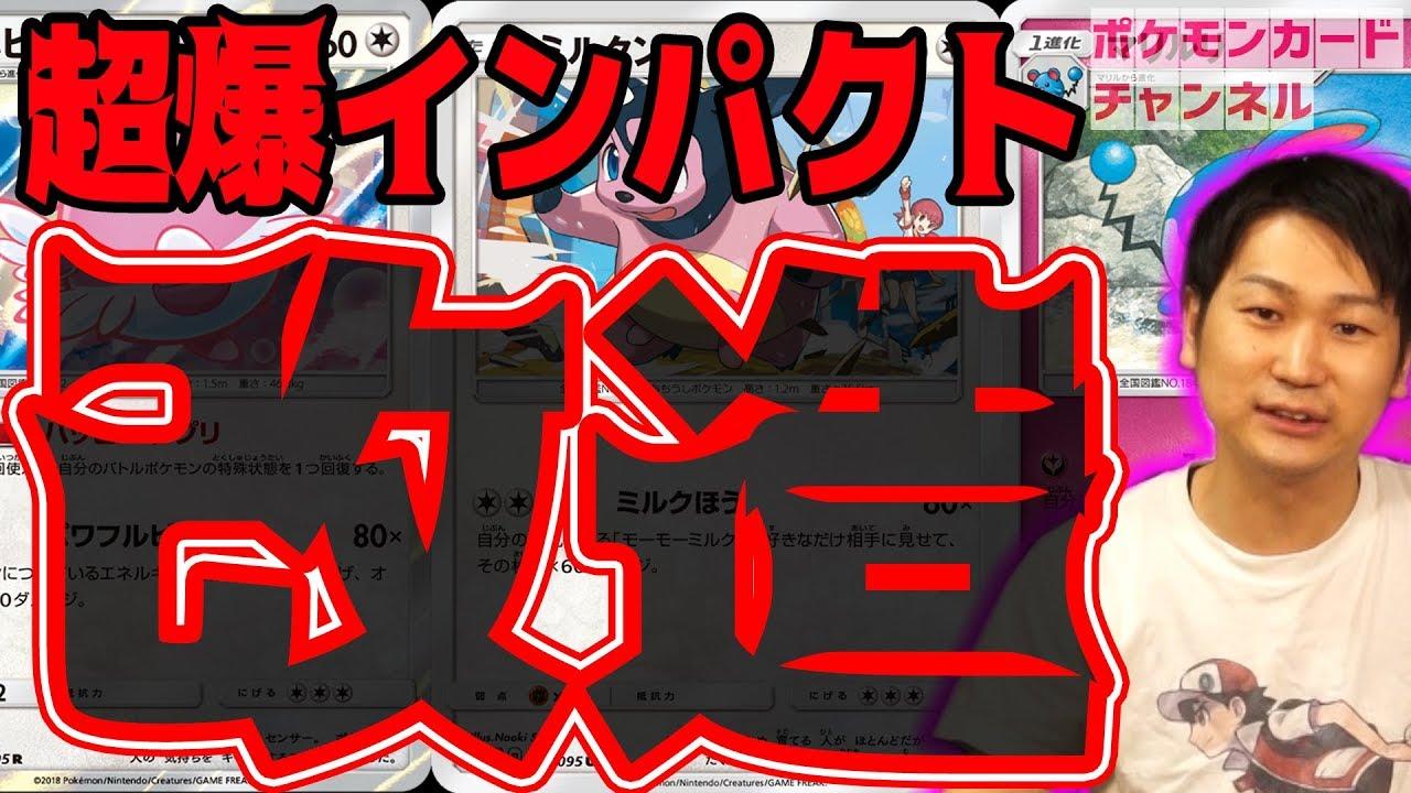 集 ポケモン カード デッキ レシピ