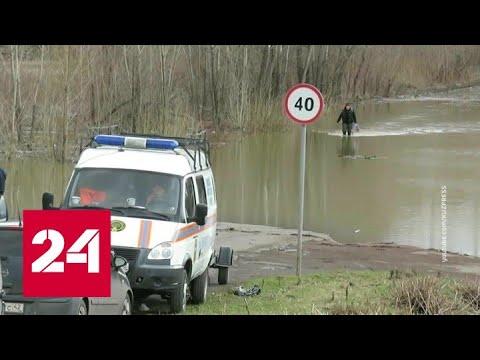На юге Сибири ухудшается паводковая ситуация. Погода 24 - Россия 24