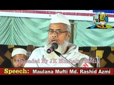 Maulana Mufti Mohd Rashid Azmi Ahya e Sunnat Conference Saraimeer Azamgarh 2018