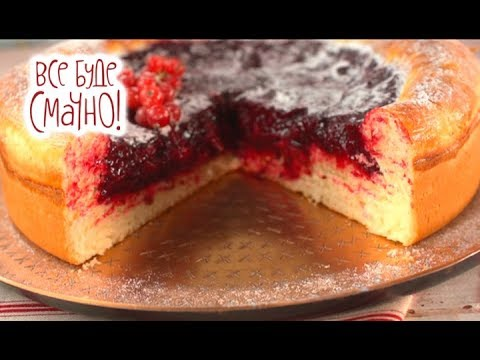 6 место: Пирог-Колодец
