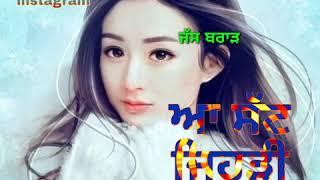 Kinna Naffa Kamaeya Karan Sandhwaliaa New Song WhatsApp Status  👇Download link👇