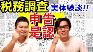 動画No.192 【チャンネル登録はコチラからお願いします☆】 https://www....