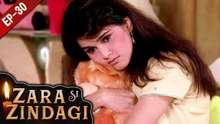 Video जरा सी जिंदगी - Episode 30 - Zara Si Zindagi - Hindi Serial - 25th Nov, 2018 download MP3, 3GP, MP4, WEBM, AVI, FLV Agustus 2019