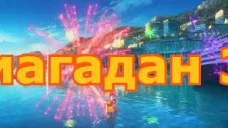 Video Магадан 3 Rytp download MP3, 3GP, MP4, WEBM, AVI, FLV Desember 2017