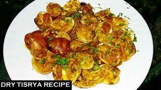 Dry Tisrya Recipe | Shimplyacha Sukha recipe in Marathi | Goan Style Recipes