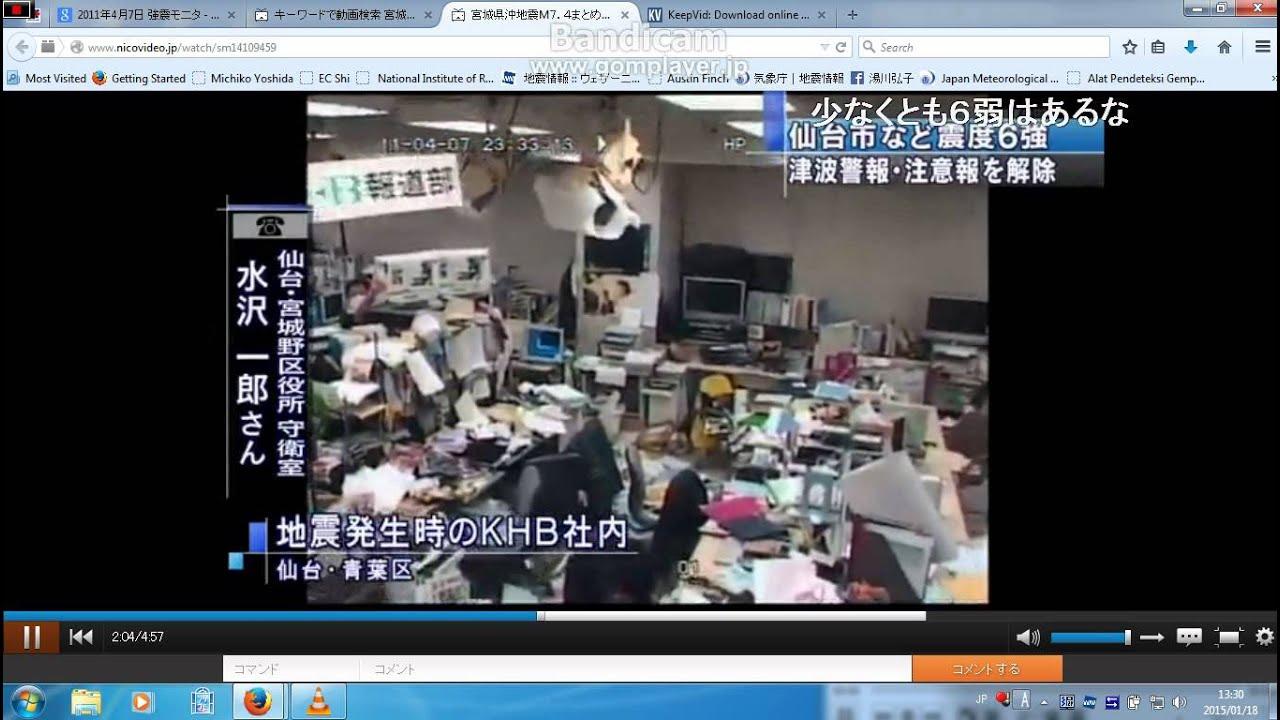2011年6月9日_宮城県沖地震 2011年4月7日 最大震度6強 Gempa jepang 7 april 2011 M7.3 ...