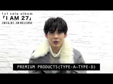 コヌソロアルバム『I AM 27』&PREMIUM PRODUCTS発売決定!