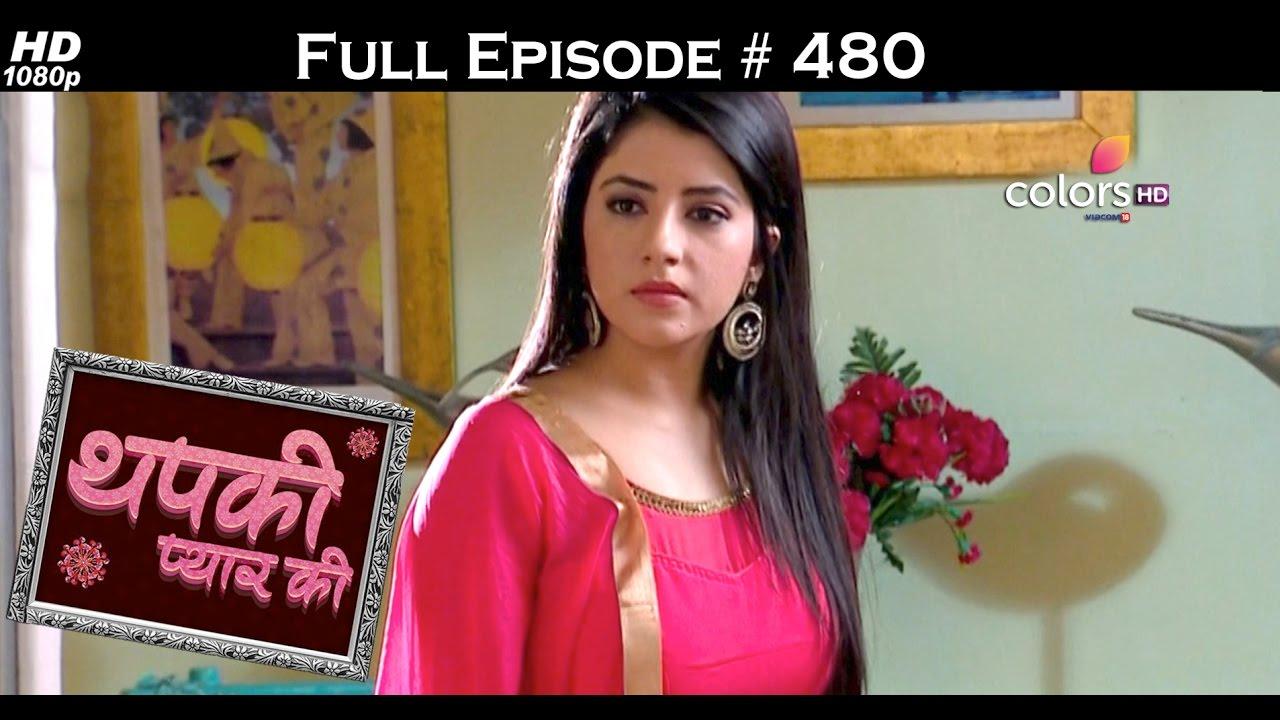 Thapki Pyar Ki - 5th November 2016 - थपकी प्यार की - Full Episode HD