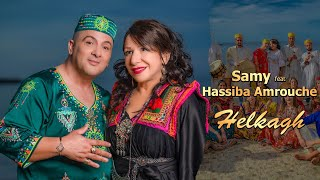 SAMY FT. HASSIBA AMROUCHE - HELKAGH ( Clip Officiel )سامي & حسيبة عمروش