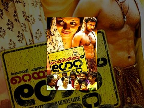 Malayalam full movie Korattipattanam Railwaygate | Malayalam Action thriller movie || Full movie HD