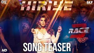 Heeriye Song Teaser - Movie Race 3 | Salman Khan, Jacqueline Fernandez | Song Out Tomorrow