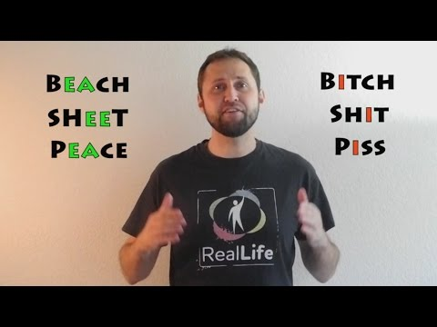 Funny Pronunciation Lesson: Bitch vs Beach, Shit vs Sheet