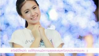 Chula Katakorn 3 HNY2010 DVD.mpg