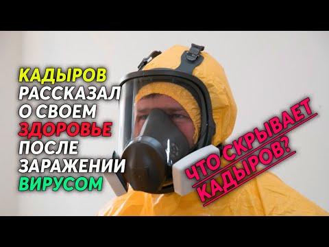 Кадыров рассказал о