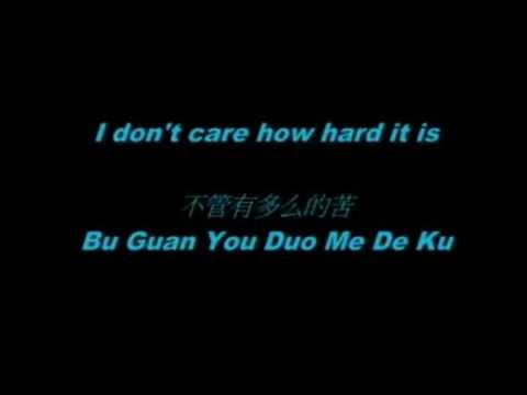 Lao Shu Ai Da Mi Karaoke