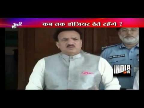 Top 20 Reporter (20/08/2012)