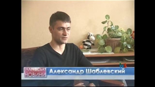 Психологическая помощь Ильичевск, Черноморск(, 2016-04-25T11:08:08.000Z)