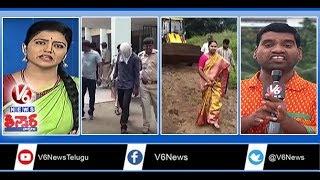 Pranay Murder Case | Danam Nagender Challenge To Uttam | TTD Brahmotsavam | Teenmaar News
