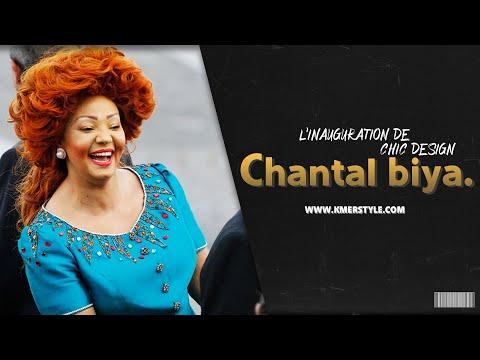 Mme Chantal BIYA à l'inauguration de CHIC DESIGN