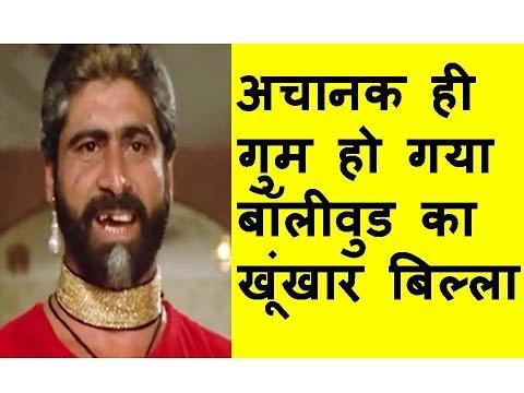 बॉलीवुड का एक असाधारण खलनायक जो भुला दिया गया !! Manik Irani Unusual Villain of Indian Cinema