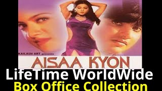 AISAA KYON 2003 Bollywood Movie LifeTime WorldWide Box Office Collection Verdict Hit Or Flop