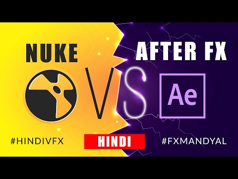 Nuke Vs After Effects  क्यों Nuke Use होता है  Industry में और After Effect  #Hindi #NukeVsAfterFX