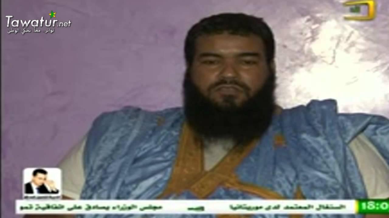 برنامج قبسات ربانية ، الموريتانية