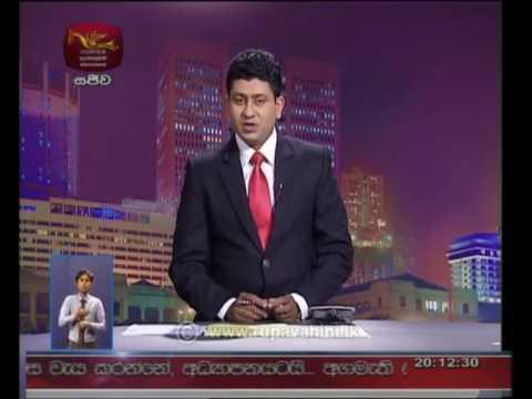 Rupavahini Sinhala NEws - 2016-06-27