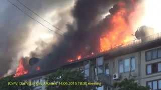 Ужас! Пожар! Горит Жилой Дом На Дарнице 14.06.2015, Киев, Украина