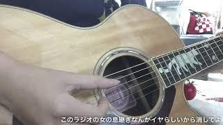 クリープハイプのNE-TAXIを歌いました。 大好きな曲です。 Twitter→http...