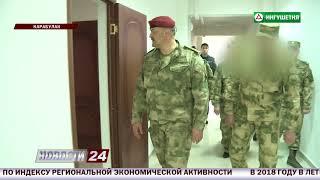 Ингушетию посетил Сергей Меликов.
