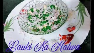 दुध से कसे बनाये लौकी का हलवा?Lauki ka halwa-easy way of preparing halwa with Renu Dass(Multi Guru)