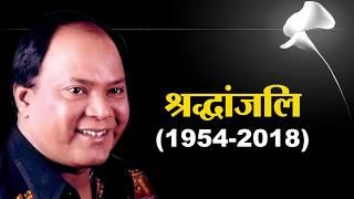 Singer Mohammad Aziz का मुंबई में Amar Ujala के साथ आखिरी इंटरव्यू