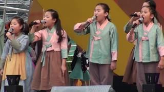 얼씨구 좋다! 금산 오일장 - 노래마을아이들 @2019…