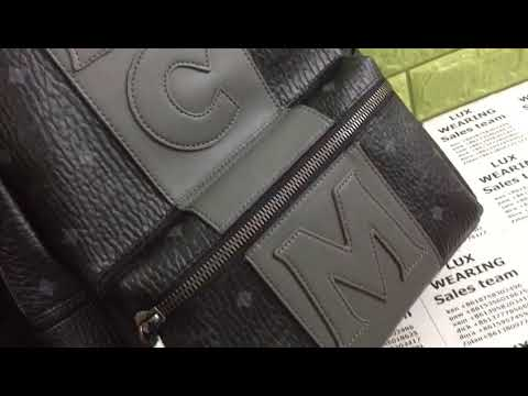 1b6c0e63277aa5 MCM STARK STRIPE BACKPACK IN VISETOS - YouTube