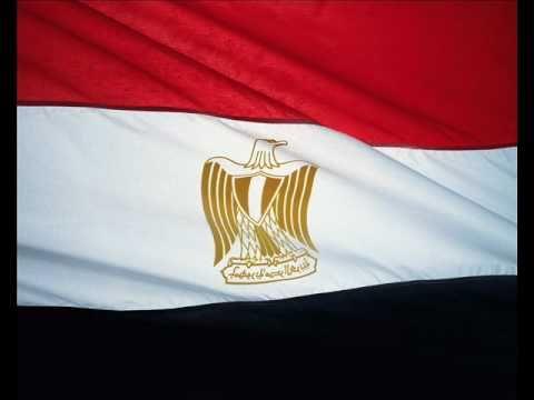 Ana MasryNancy Ajramlyrics كلماتنانسى عجرم  أنا مصري