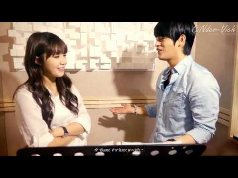 [TH-Sub] All For You - Seo Inguk & Jung Eunji ('Reply 1997' Official OST.)