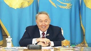 """Песня для Нурсултана Абишевича Назарбаева! """"Ты у меня одна"""". С Днём Первого Президента, Казахстан!"""