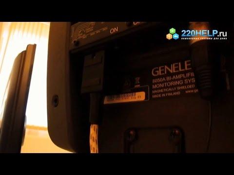 ► GENELEC ● семинар ● Аудио мониторы для домашнего кинотеатра.