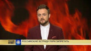 Киркорова и Баскова нужно лишить госнаград, а Крида - запретить на территории России