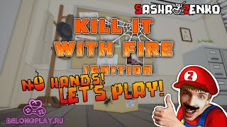 Kill It With Fire Gameplay (Chin & Mouse Only)